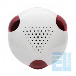 Sygnalizator alarmowy M7000 zewnętrzny AKUSTYCZNO-OPTYCZNY