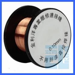 DRUT MIEDZIANY DO NAPRAW PCB 0,1mm 15m