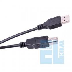 KABEL USB A KOMPUTER - DRUKARKA 1,8m CZARNY